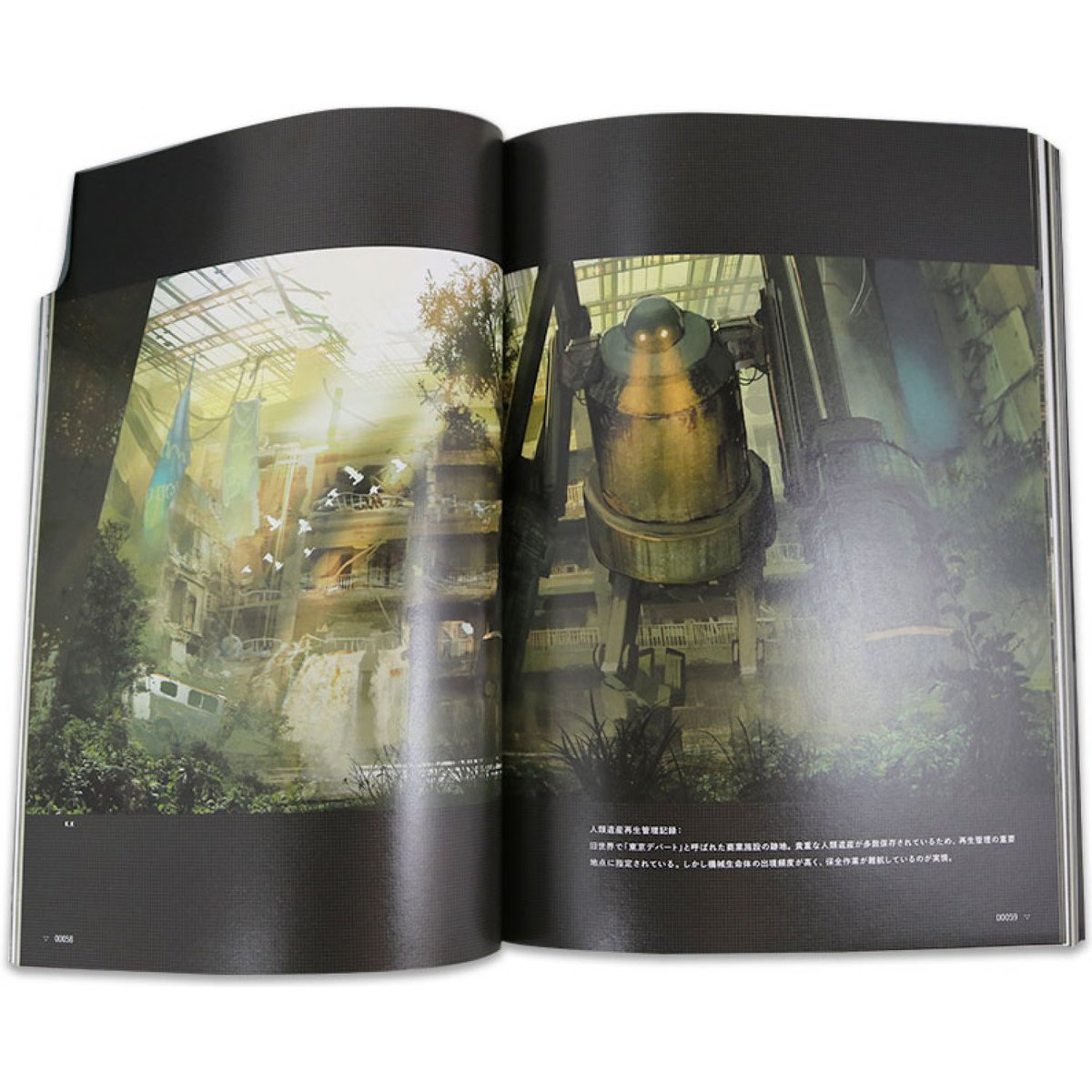 NieR:Automata World Guide Vol.1 (English) Available for